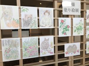 http://uki-fukushimura.jp/i-chuou/blog/assets_c/2017/11/IMG_1127_LI-thumb-300x225-13407.jpg