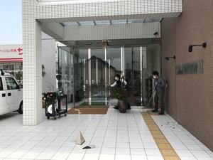 IMG_1373d.JPGのサムネイル画像のサムネイル画像のサムネイル画像のサムネイル画像