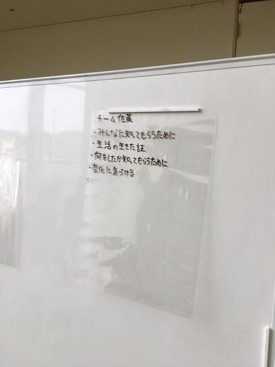 C87EDA98-2F7D-4478-81A1-A6C342876E55.jpeg